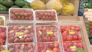 برنامج صباح الشارقة - أسعار الخضار والفواكه في سوق الجبيل اليوم 23 06 2020