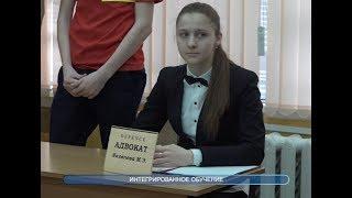 Зональный семинар по интегрированному обучению в краснопутьской школе