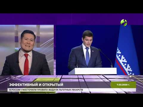 Константин Листратов для телеканала «Ямал-Регион»