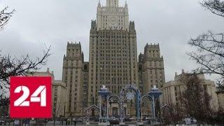 Не поддающиеся давлению: Австрия и Словакия отказались высылать дипломатов РФ - Россия 24