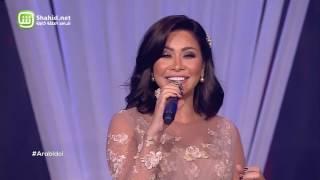 Arab Idol – العروض المباشرة – شيرين عبد الوهاب – أنا كتير