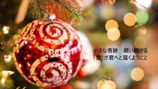 シン・スンフン - Christmas Miracle (Japanese version)