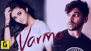 Bala's Varma: Dhruv Vikram's Heroine Revealed | Vikram | Bala | Dhruv | Meha Chowdry|