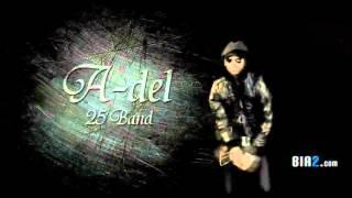 25 Band   Bia Bia   Music Video   Bia2.com