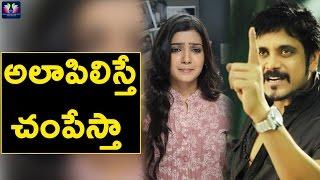 Akkineni Nagarjuna warns Samantha || Naga Chaitanya || TFC