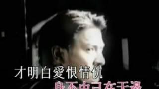 Wang Qing Shui