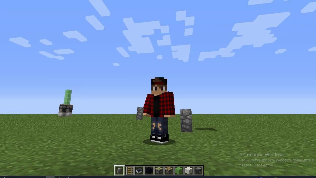 Туториал как сделать ракету в Minecraft