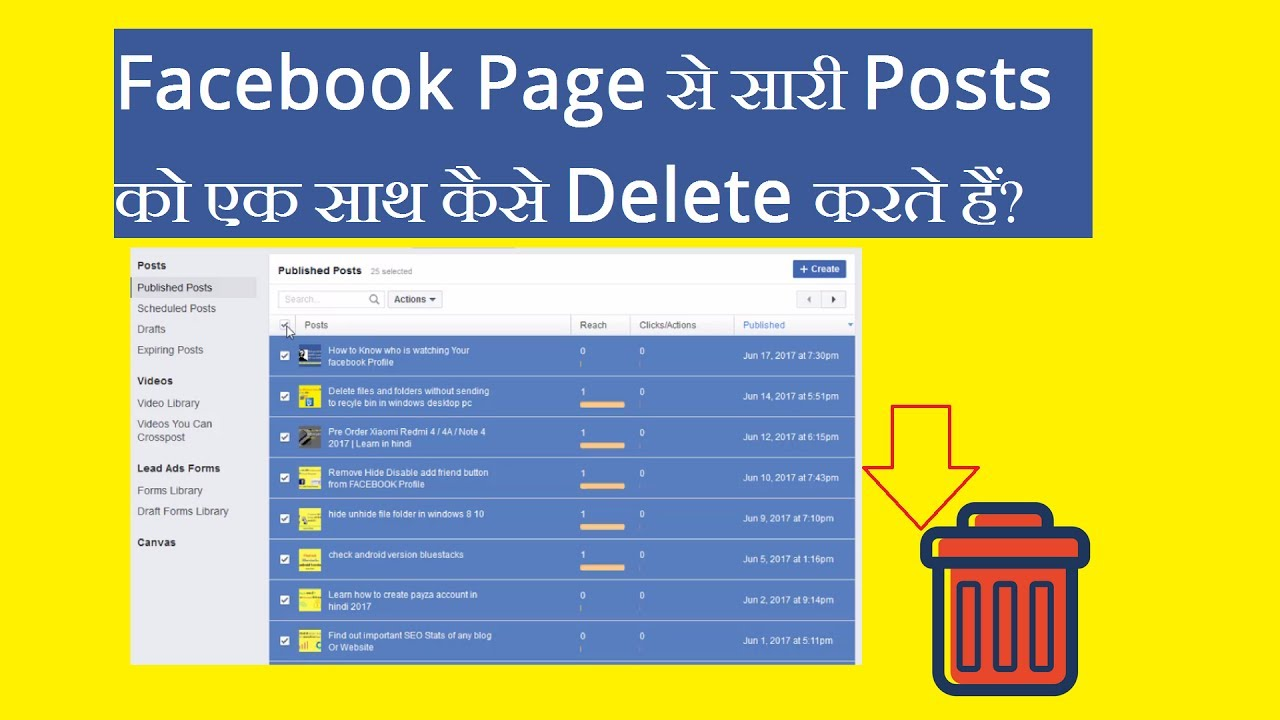 Delete All Posts From Facebook Page At Once | Remove Posts Images Videos in  bulk