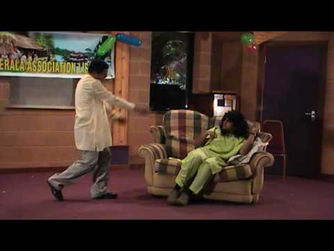 veruthe oru bharya comedy - Mathew and Job