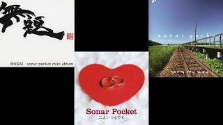 "Sonar Pocket、 going my wayの""2005ver"",""2005Acoustic Verssionver"",""..."