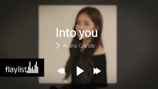 프로미스나인 (fromis_9) 'Flaylist'  'Ariana Grande - Into You' coverd by #지원