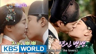 "An Se-ha ""Kissing Jung Hye-sung felt like kissing his niece"" [Happy Together / 2016.11.10]"