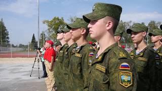 Нижегородский кадетский корпус 31.08.18