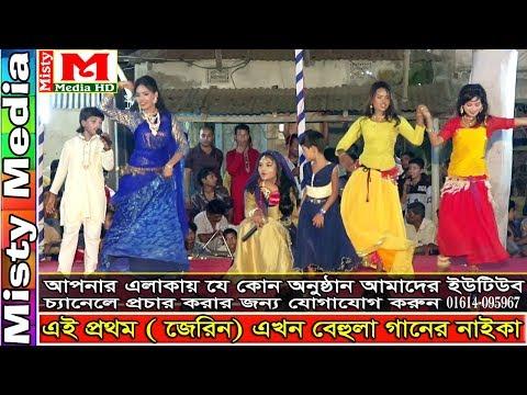 মফিজের গান # বেহুলা সাবান মাখে গায়রে আহারে সুন্দরী বেহুলারে ।। Misty Media HD