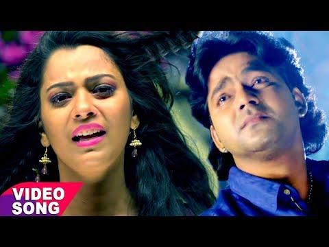 Bhojpuri का सबसे दर्द भरा गाना ऐ गाना आपको रुला देगा - Sad Songs 2017