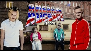 Download AMERICAN RUSSIANS - Towards the Dream [s1e1] (LITTLE BIG & TOMMY CASH serial) Mp3 and Videos