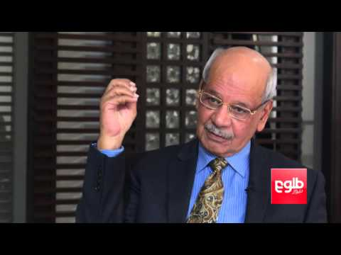 Former ISI Chief Talks On Afghan - Pakistan Issues