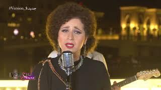 Cheikh El Hasnaoui Arouah Arouah Version جديدة Aida Garage Band