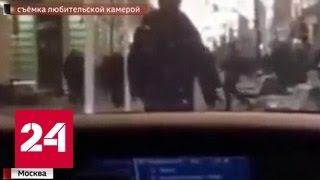 В кальянную по пешеходам: новая выходка автохамов в Москве