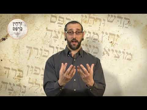 מה עניין הסימנים ורחץ כרפס | הרב אורן אלעד