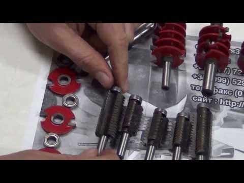 видео: Фреза микрошип и стыковочная, фрезы для ручного фрезера