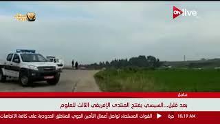 الجيش السوري يتصدى لغارات إسرائيلية جديدة على ريف دمشق