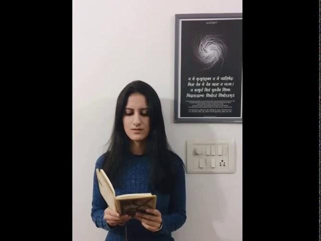Poetry Entry | Shafali Koul 2 | Jammu, India