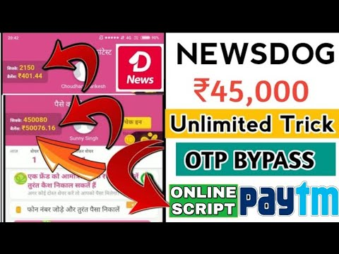 #No Root & Rootit  Newsdog App ! ₹45,000 + ₹45,000 { Unlimited Trick } Live Proof    ONLINE SCRIPT