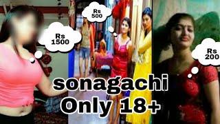 Sonagachi - kolkata's largest and cheapest red light Area |  Rate,Loaction,kala sach of Randi khana