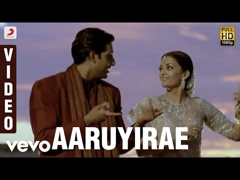 Guru (Tamil) - Aaruyirae Video | A.R. Rahman