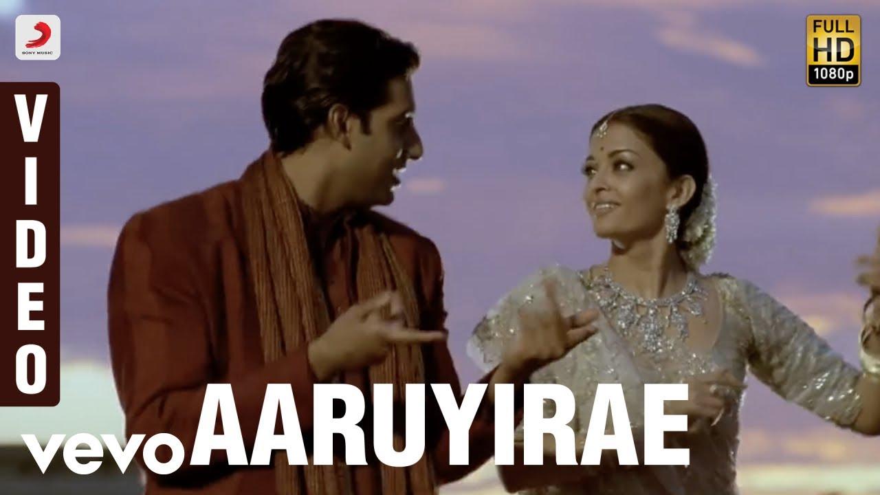 Guru (Tamil) - Aaruyirae Video   A.R. Rahman