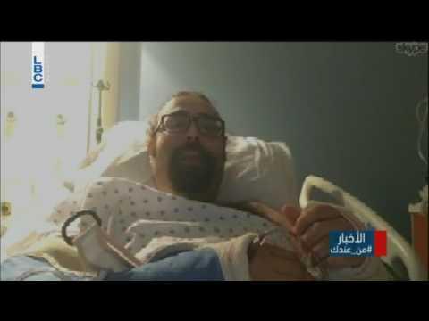 Late Night News - April 30, 2017 - Interview with Salam Zaatari