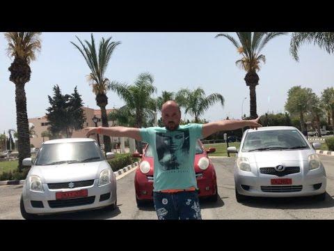 Что выбрать Suzuki Swift, Nissan Mira или Toyota Yaris. Кипр аренда авто в Айя -Напе