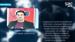 Tebriz Haciyev haqqinda