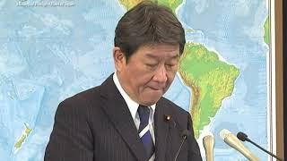 茂木外務大臣会見(令和元年10月18日)