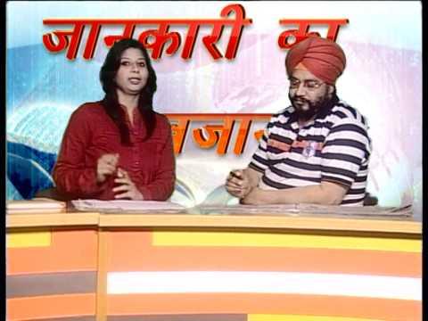 TV 24 9 March Jankari Ka Khazana Part 1.m2p