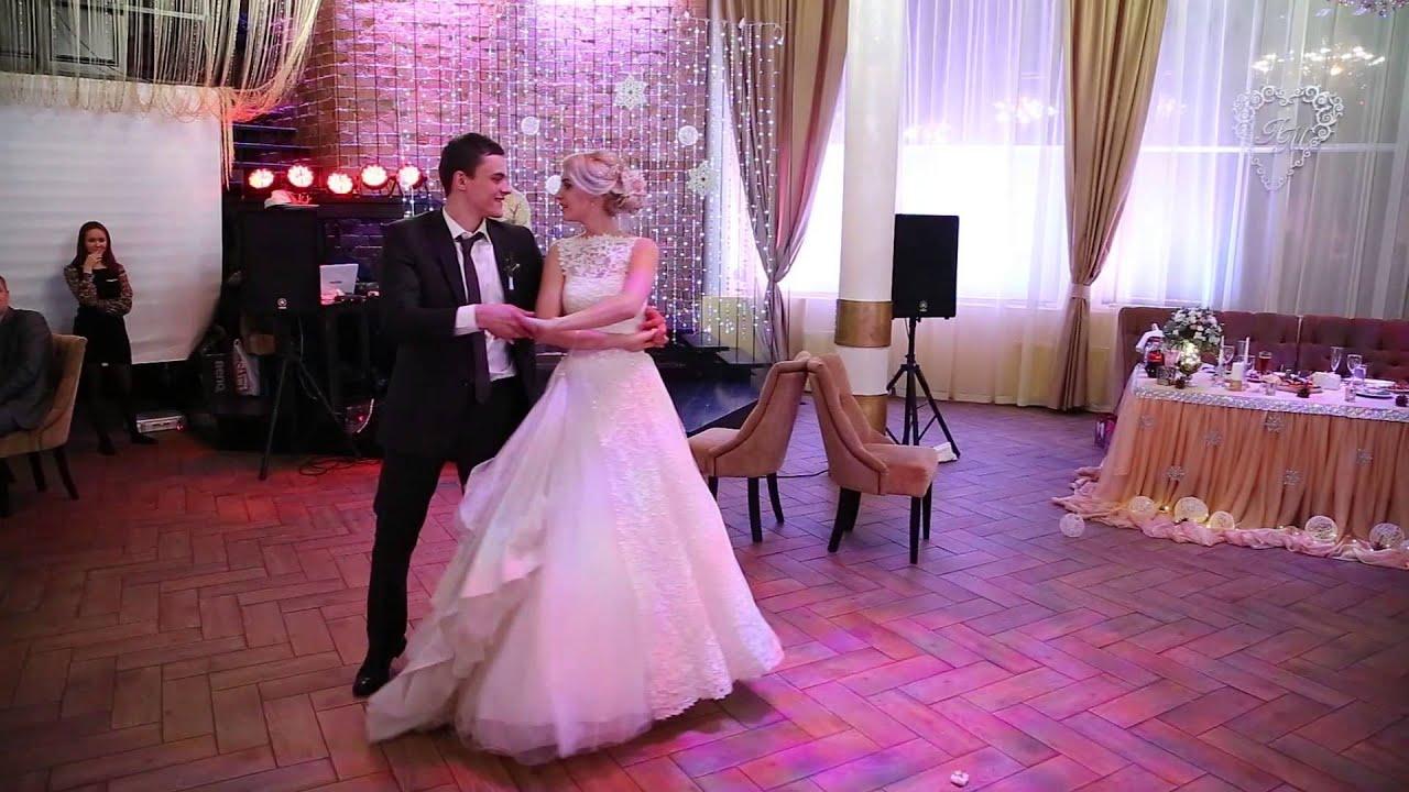 Танец платье со шлейфом