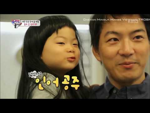 [Fanmade] Song Manse~ I Feel You By Hong Dae Kwang And A Little Love