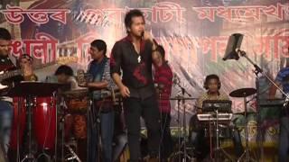 Vreegu Kashyap | Bihu Segment | 2016