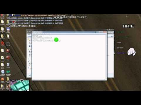 видео: Как поменять айпи сервера samp 0.3z