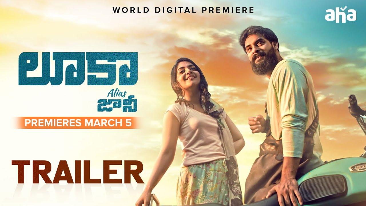 Luca Malayalam, Telugu Movie Streaming Online Watch on Aha Video