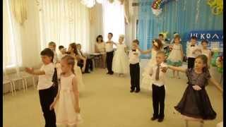выпускной дошкольный вальс 9 гр - выпускной в детском саду mp3
