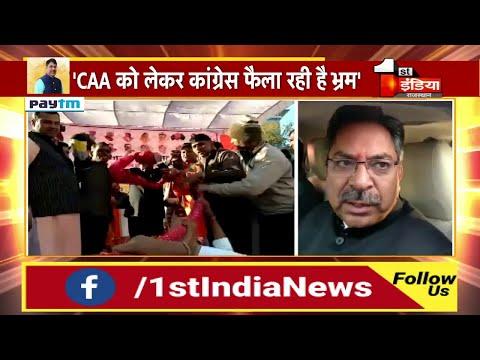 CAA को लेकर कांग्रेस फैला रही है भ्रम: BJP प्रदेशअध्यक्ष Satish Poonia