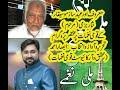 Gambar cover Patriotic Songs of Legend Nisar Bazmi - Absar Ahmed - نثار بزمی کے قومی نغمات
