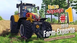 Я буду фермером! - ч1 Farm Expert 2016