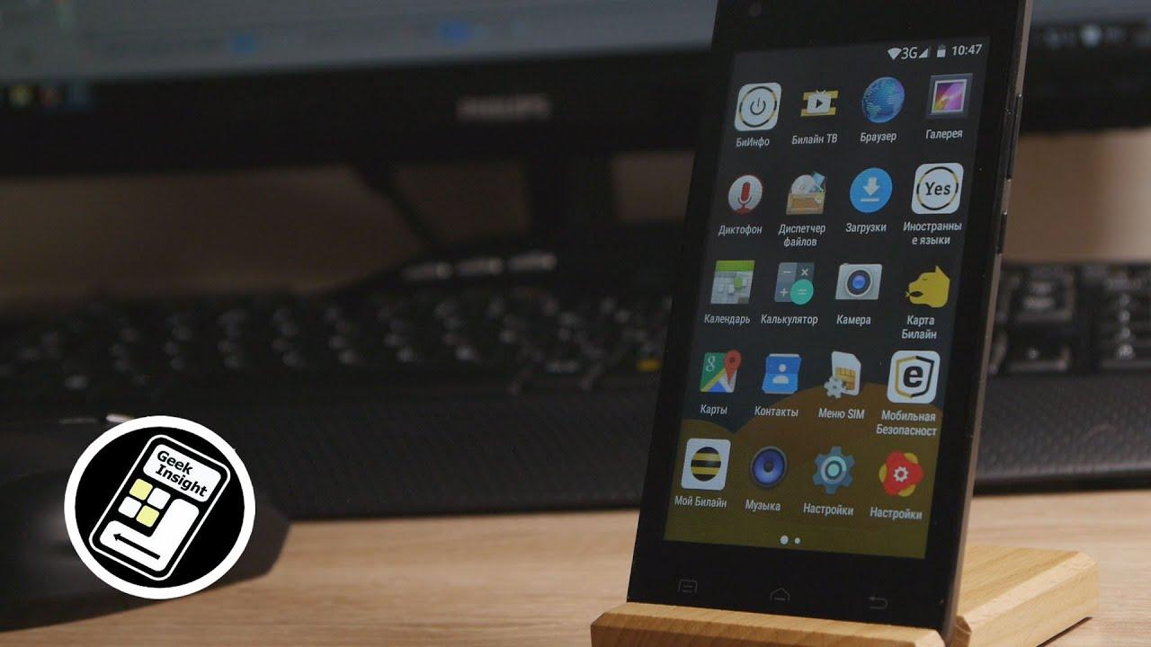 Мобильные телефоны senseit. 2. 5k likes. Senseit мобильные телефоны разработанные в россии.