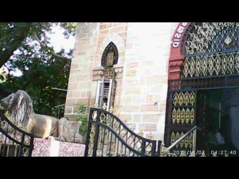 Watson Museum Part 1