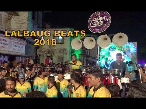 LALBAUG BEATS 2018 : Zingat Song   Zing Zing Zingaat   Bal Vikas Mitra Mandal Aagman Sohala 2018