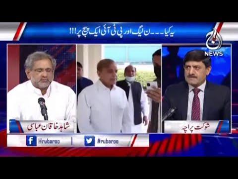 Shahid Khaqan Abbasi Exclusive Interview | Rubaro with Shaukat Paracha | 6th May 2021 | Aaj News