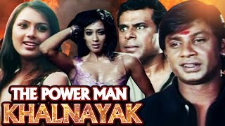 The Powerman Khalnayak | Full Movie | Devru | Vijay Duniya | Pragna | Hindi Dubbed Movie